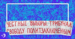 Bielorussia_Lo Spiegone