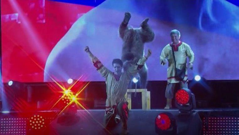 Alexey Kunchenko Entrada oso