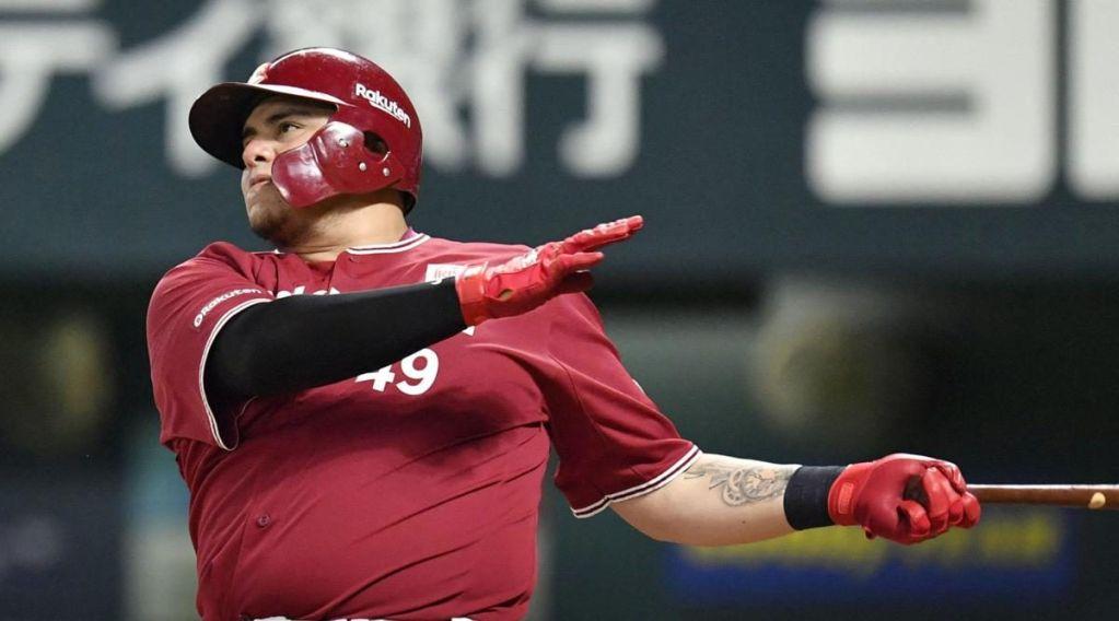 Japhet Amador Positivo Dopaje Beisbol Japón