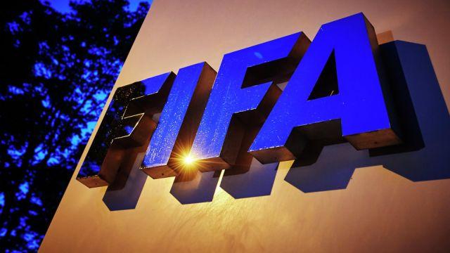 Fifa Suspende Funcionarios América Los Pleyers