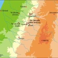 La Invasión de Canaan y el Asedio de Lachish
