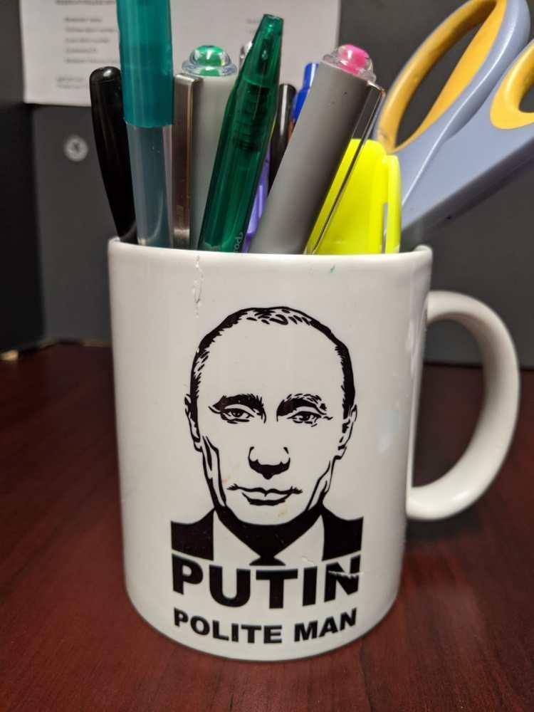 Putin coffee cup