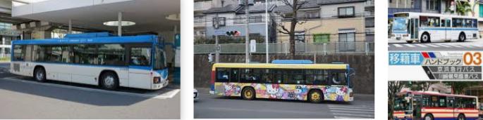 Lost found bus Kawasaki