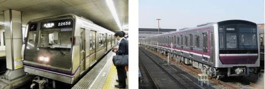 Lost found metro Osaka