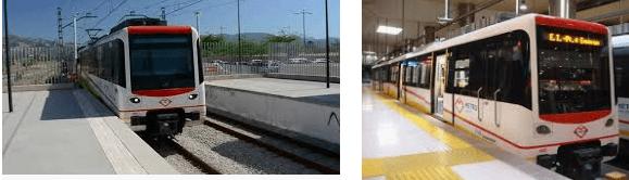 Lost found metro Palma de Mallorca