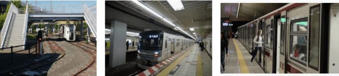 Lost found subway Saitama