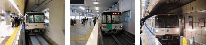 Lost found subway Sapporo