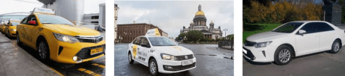 Lost and found taxi Yekaterinburg