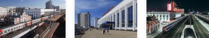 Lost and found train station Nizhny Novgorod