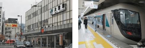 Lost found train station Saitama