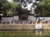 Eingang zum Yuyuan Garten
