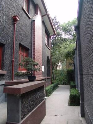 Sun Yat-Sens & Soong Ching-Lings ehemaliger Wohnsitz