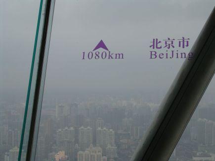 1080km bis Beijing