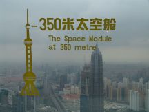 Im Space Module in 350 Metern Höhe
