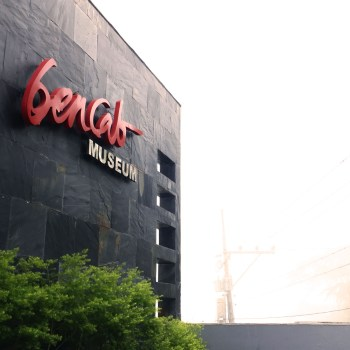 Entrance sign of BenCab Museum