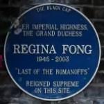 regina fong blue plaque