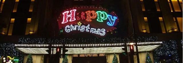 Luminarie di Selfridges, le vetrine a festa sono una delle tradizioni natalizie inglesi