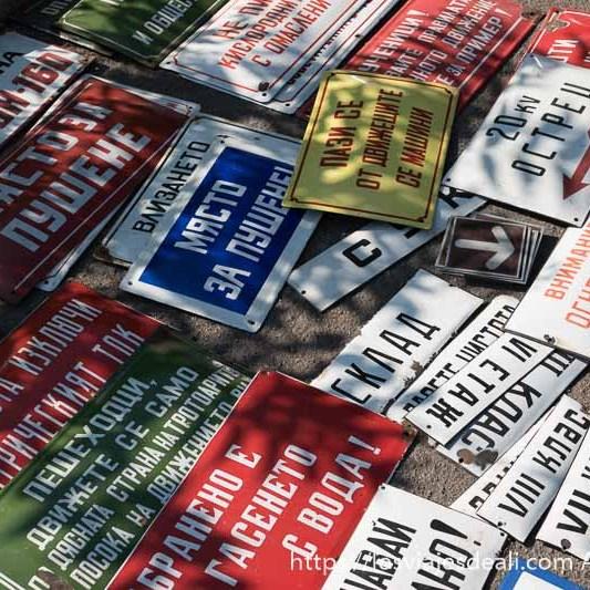 placas de calles en cirílico a la venta en el mercadillo de sofía