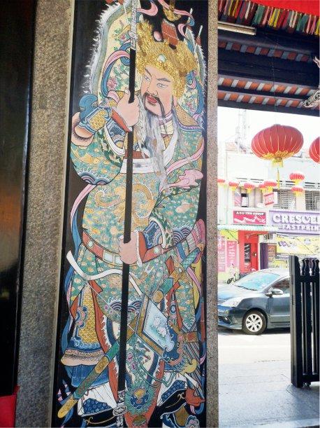 Templo de Hainan