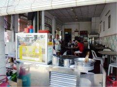 Street food en Georgetown