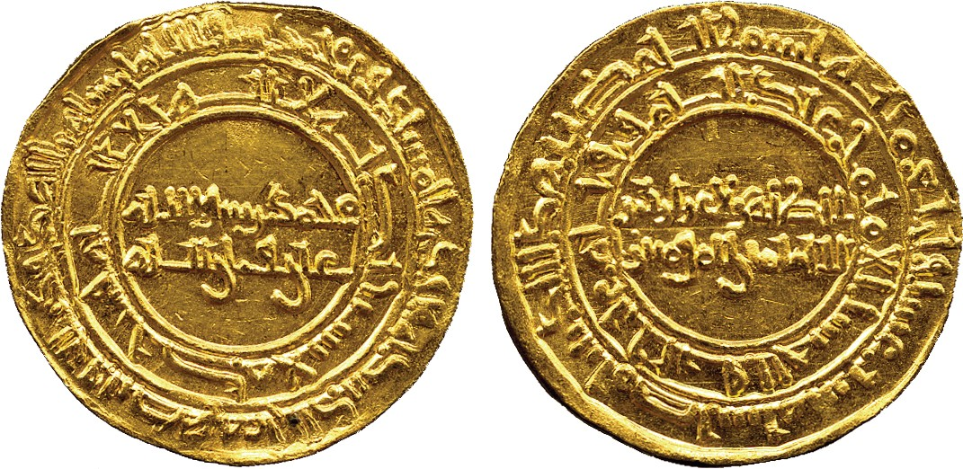 Lot 4645 - ISLAMIC COINS. FATIMID. al-Zahir, Gold Dinar, Misr 416h, 4.20g (Nicol 1518; A 714.1). Extremely