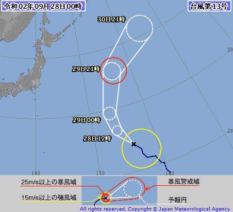 台風13号2020気象庁の進路