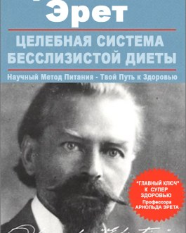"""Володимирская И. """"Магия любви"""" /мяг/"""