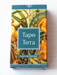 Таро Тота  /Ankh/