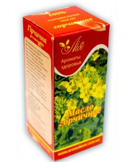 Горчичное масло растительное 30мл Ароматы здоровья
