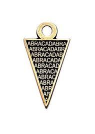 А 011 Абракадабра