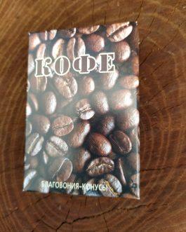 Кофе конусы 10 шт.025