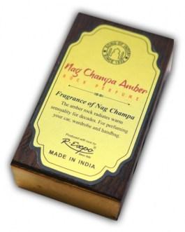 Смола Nag Champa Amber 5gm в коробочке из красного дерева