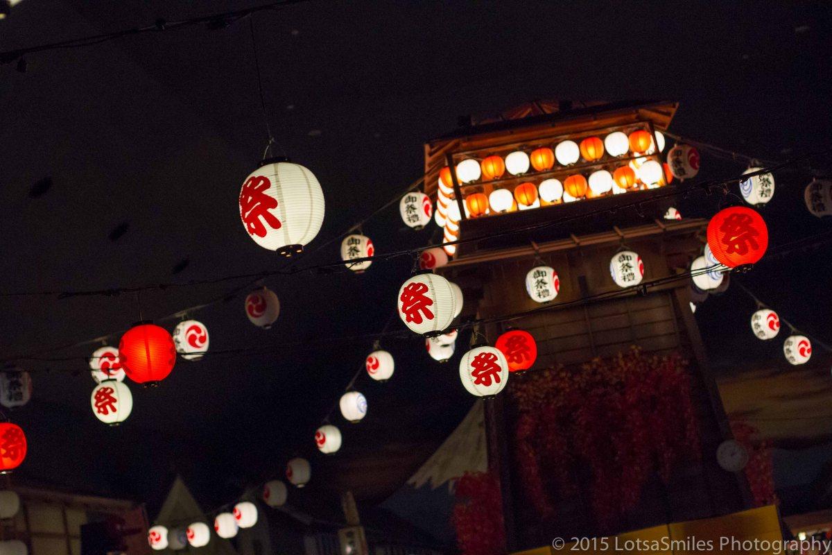 A Taste of Japan: Onsen/Sentou