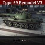 Type-59 Remodel Version 3