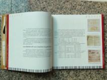 หน้า 12-13