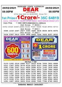 Lottery Sambad Live Result 8pm 24/02/2021 Evening Nagaland State Lottery Result Pdf Download
