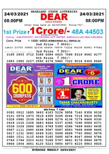 Lottery Sambad Live Result 8pm 24/03/2021 Evening Nagaland State Lottery Result Pdf Download