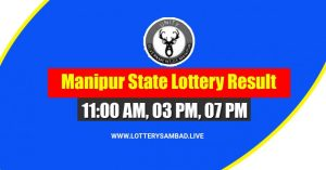 Manipur State Lottery Result