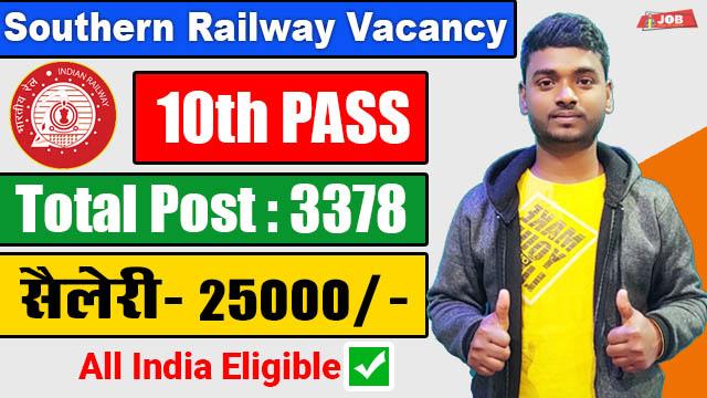 Southern Railway Vacancy 2021