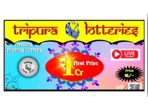 Tripura Lottery Result Today Live Draw