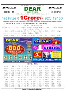 Lottery Sambad Live Result 8pm 25/07/2021 Evening Nagaland State Lottery Result Pdf Download
