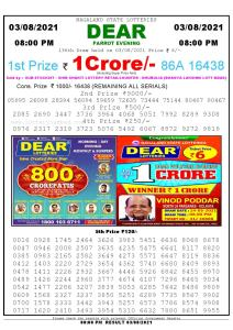 Lottery Sambad Live Result 8pm 03/08/2021 Evening Nagaland State Lottery Result Pdf Download