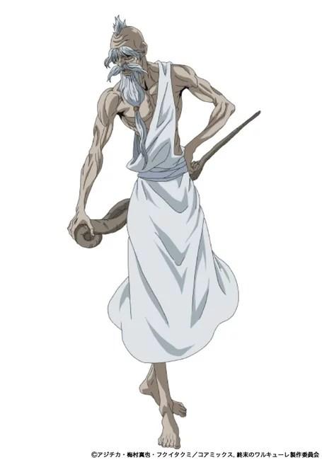Shuumatsu no Valkyrie (Record of Ragnarok) - Zeus