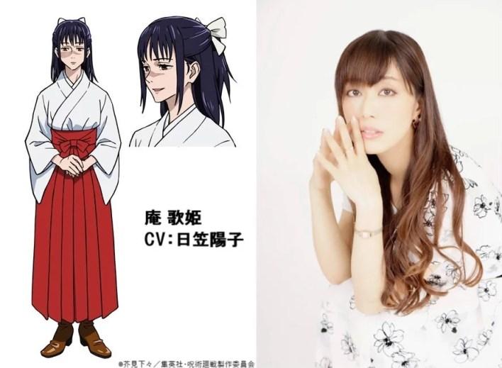 Jujutsu Kaisen - 4 novos personagens e visual inédito