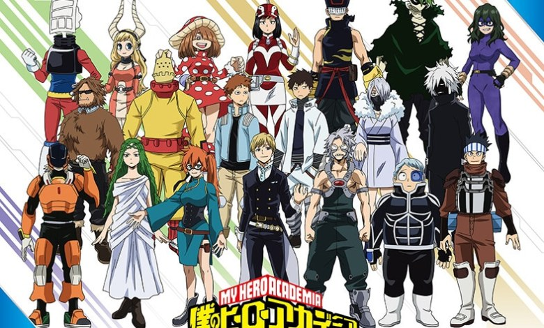 Quando será lançado a 5ª temporada de My Hero Academia e novos trajes!