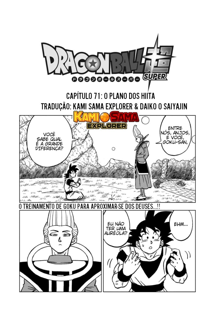Dragon Ball Super - Capítulo 71