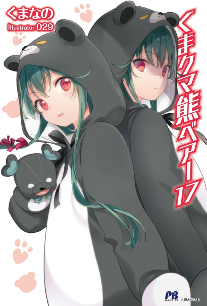 Light Novel de Kuma Kuma Kuma Bear