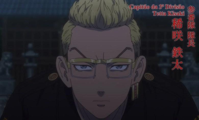 Tokyo Revengers Episódio 14 - Kisaki