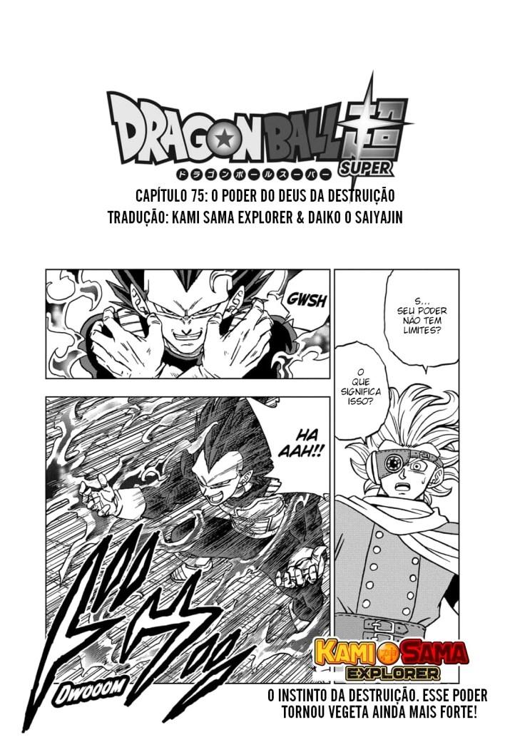 Dragon Ball Super Capítulo 75 - Capa