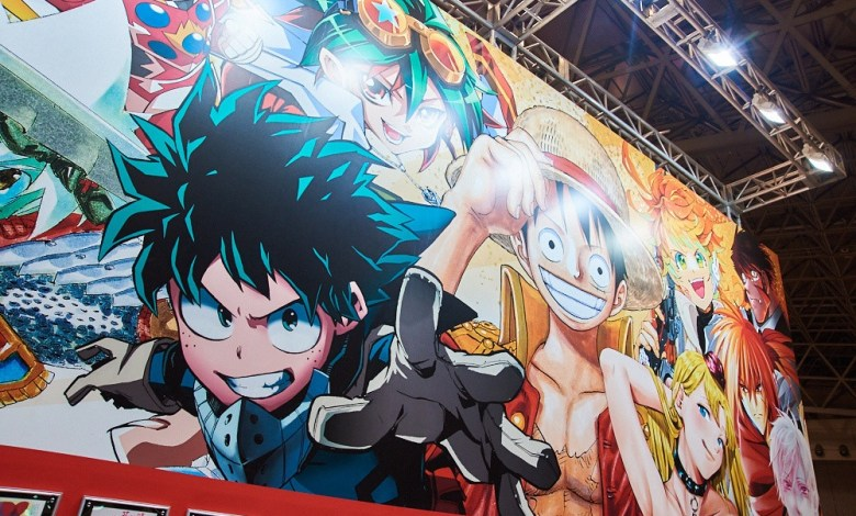 Jump Festa - 2019